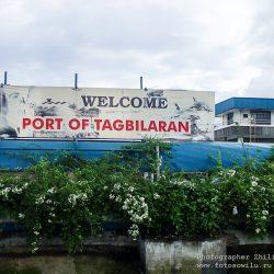 Переезд с острова Себу на остров Бохоль, куда поехать на Филиппины, отдых на Филиппинах, своим ходом по Филиппинам, остров Себу, паром