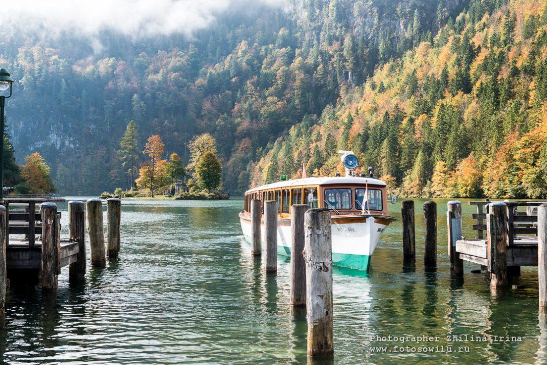 озеро Кенигзее, что смотреть в Германии, куда поехать в Германии, что смотреть в Зальцбурге, куда поехать в Зальцбурге, куда поехать отдыхать