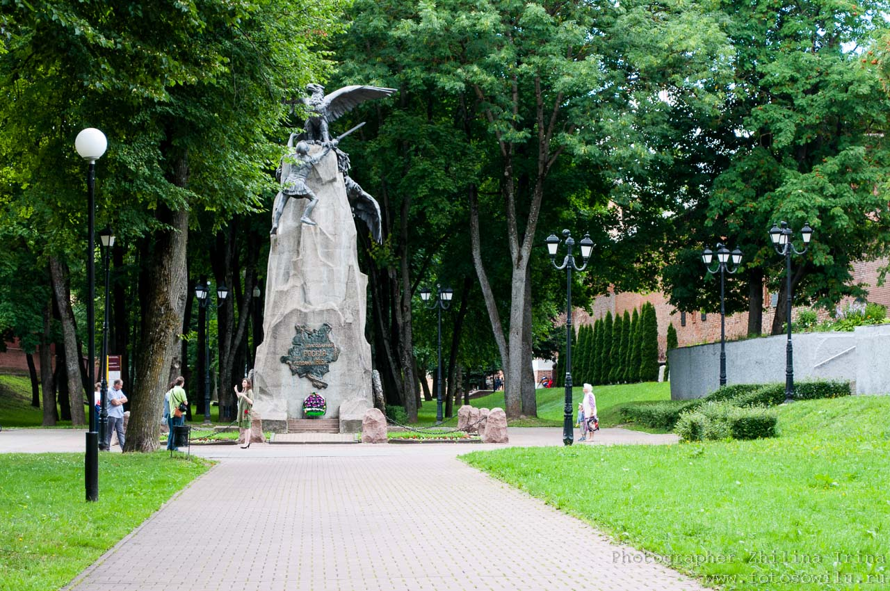 Смоленск, что смотреть в России, города России, поездки по России, отдых в России, памятник Партизанам 1812 года