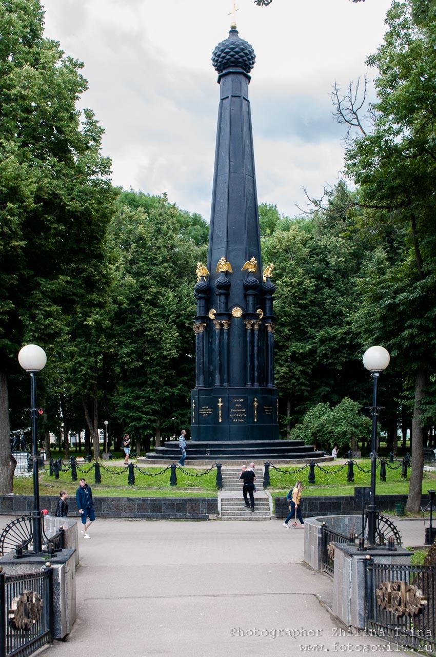 Смоленск, что смотреть в России, города России, поездки по России, отдых в России, крепостная стена, Лопатинский сад