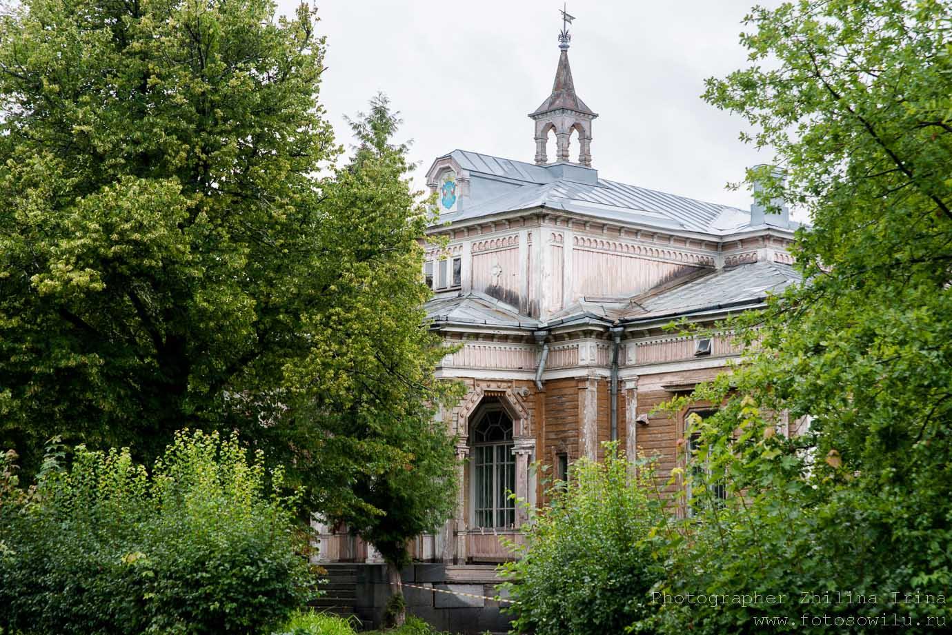 Сортавала, ратуша, туризм в России, чьто смотреть в России, куда поехать в России, туры по России