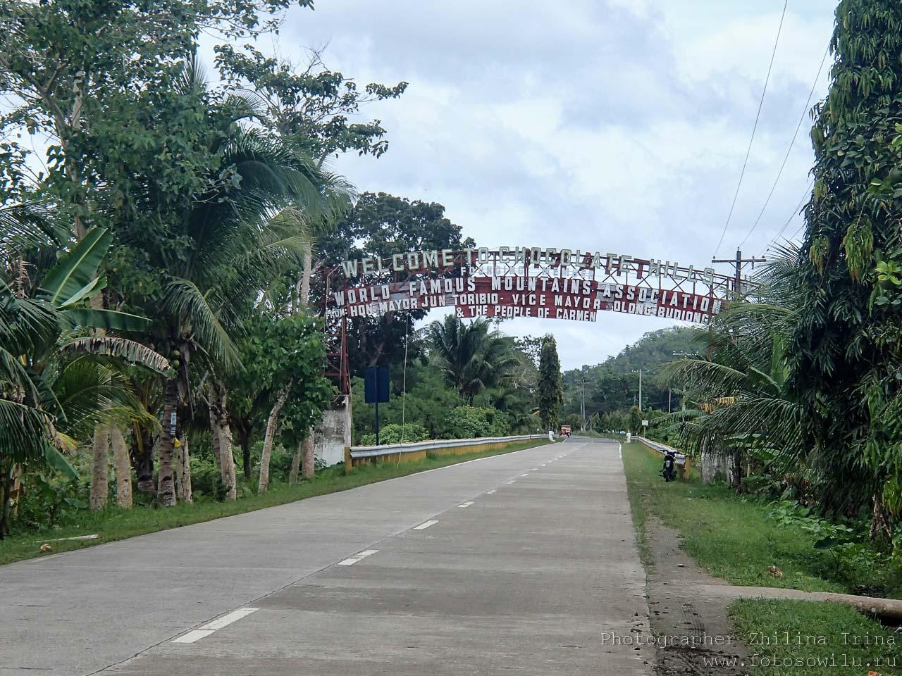Остров Бохоль, по Бохолу на мопеде, путешествие по Филиппинам, что смотреть на Филиппинах, что смотреть на Бохоле, Бохол